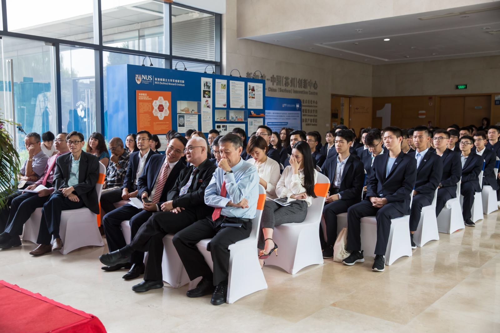 "Fresh start, big dreams | Opening ceremony of ""3+1+1"