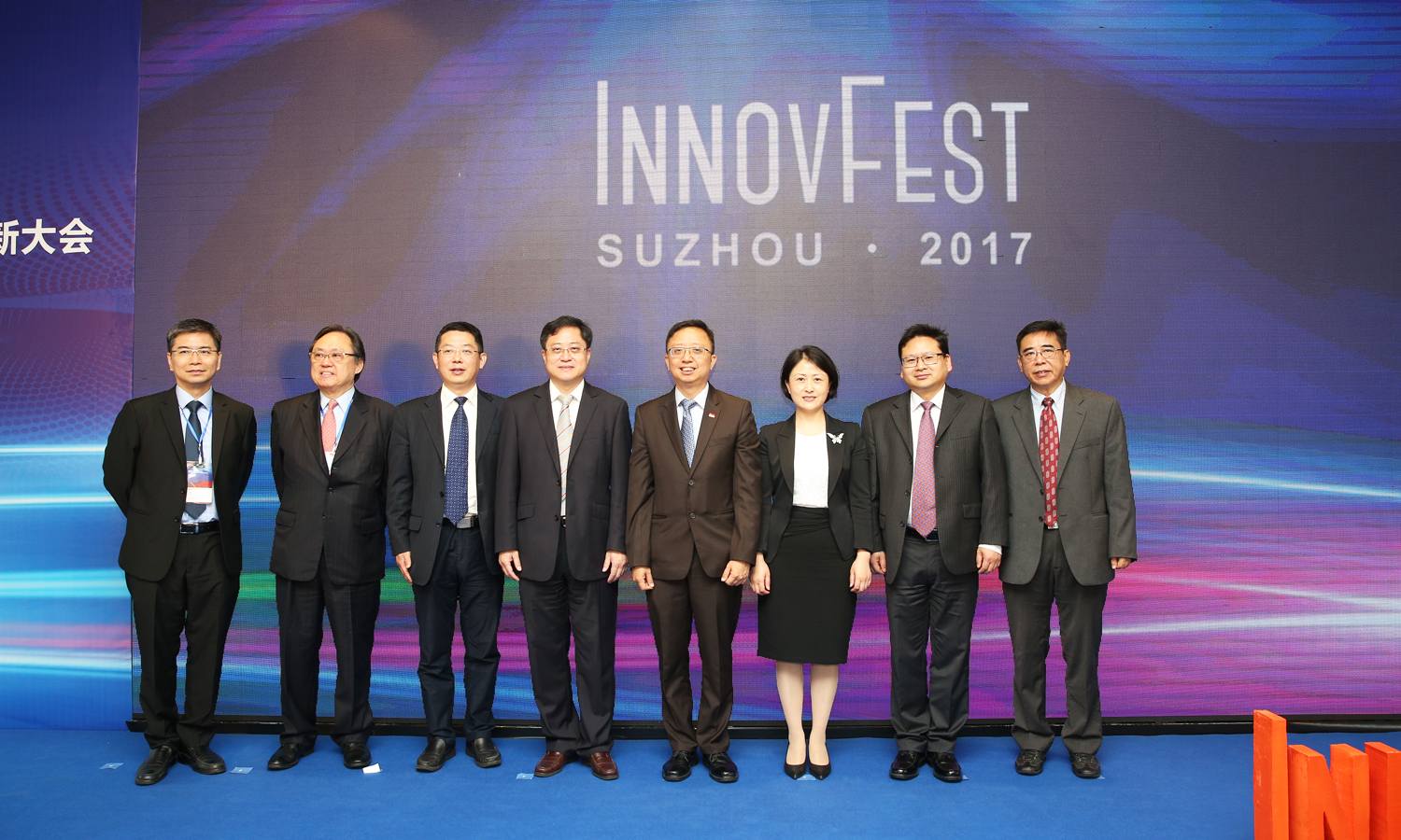 Gateway to innovation in China