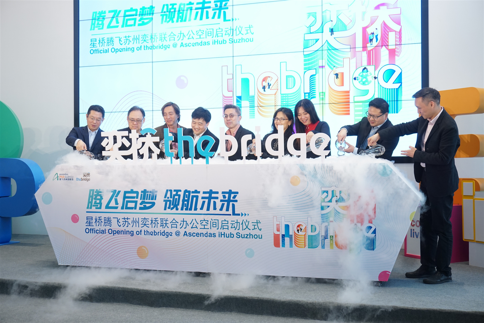 Global innovation and entrepreneurship ecosphere brand BLOCK71 and thebridge cross-border cooperation, to create a world-class incubator operation!